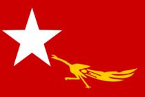 La bandiera della Lega Nazionale per la Democraziabirmana